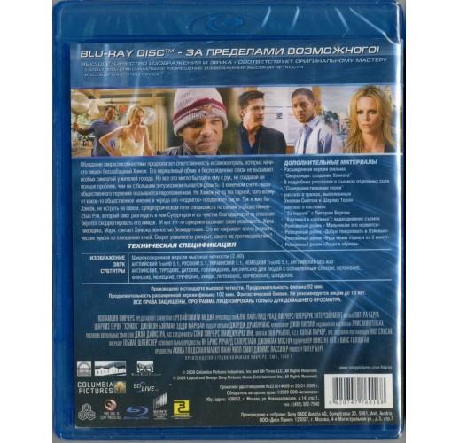 Хэнкок (Blu-Ray)