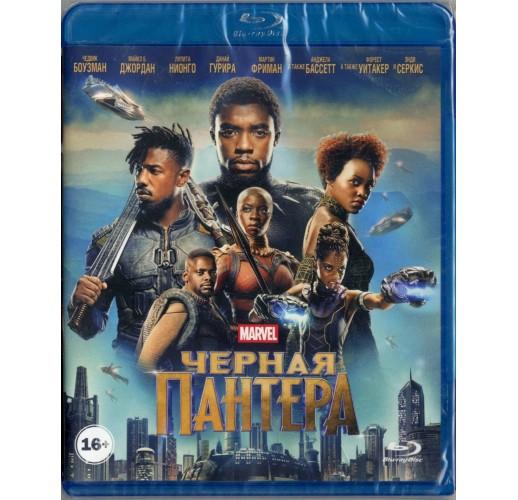 Чёрная Пантера (Blu-Ray)