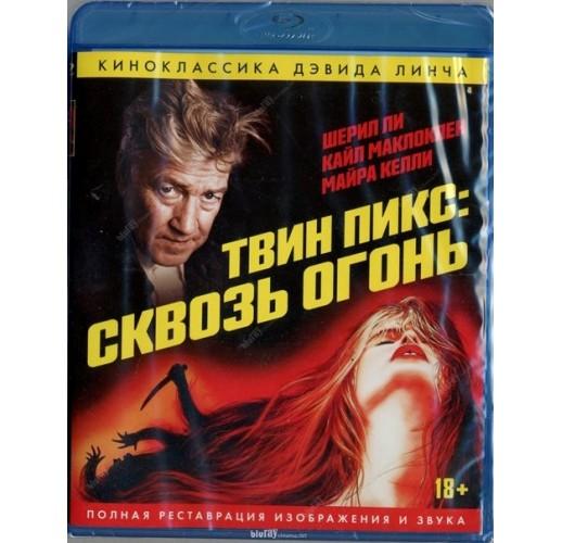 Киноклассика Дэвида Линча: Твин Пикс: сквозь огонь / Шоссе в никуда (2 Blu-Ray)