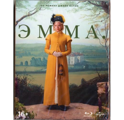 Эмма. (Blu-Ray) + артбук