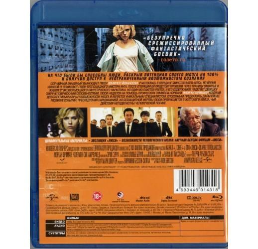 Люси (Blu-Ray)