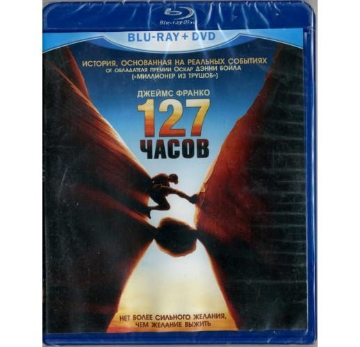 127 часов (2 Blu-Ray)