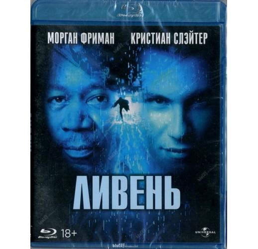 Ливень (Blu-Ray)