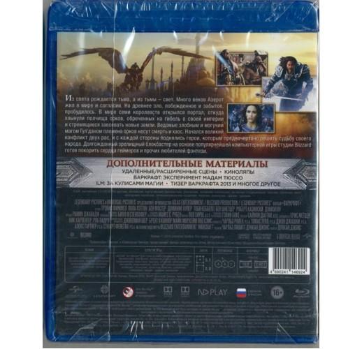 Варкрафт (Blu-Ray)