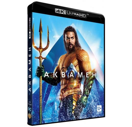 Аквамен (Blu-Ray 4K Ultra HD)