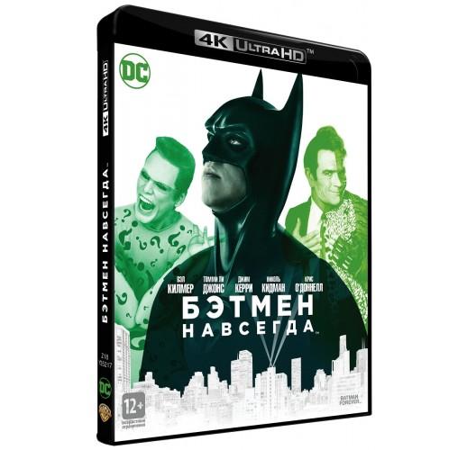 Бэтмен навсегда (Blu-Ray 4K Ultra HD)