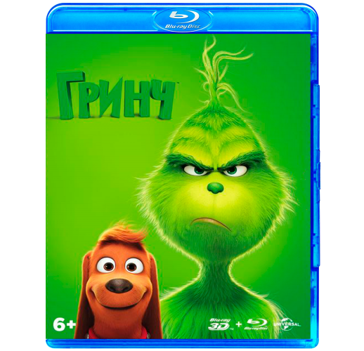Гринч + артбук (Real 3D Blu-Ray+Blu-Ray)