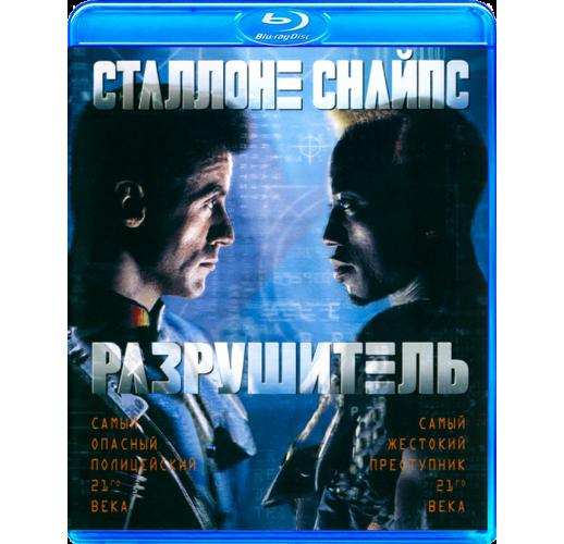 Разрушитель (Blu-ray)