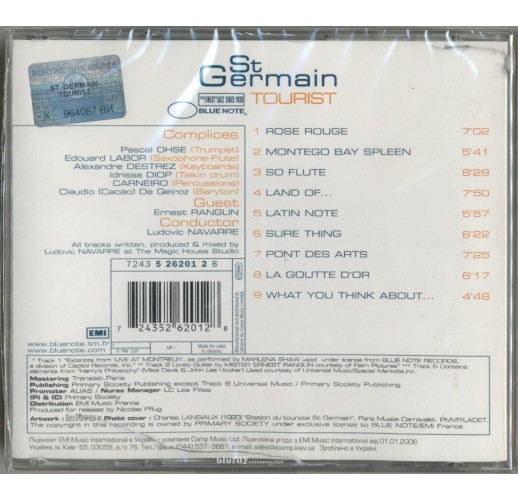 St. Germain. Tourist (CD)