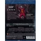 Джокер (Blu-Ray)